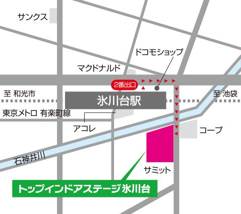 スクール周辺地図