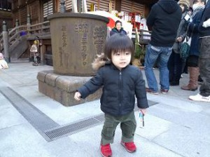 torii_130118_01