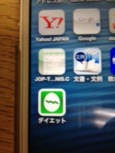 shibuya_310513_01