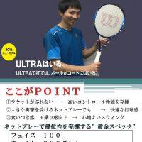 sasaki_osusume