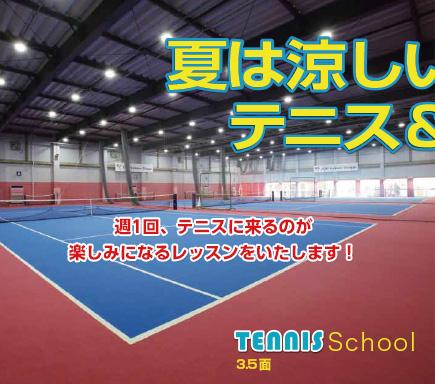 ゴルフスクール・テニススクール トップインドアステージ亀戸グランドオープン 4月1日(金)