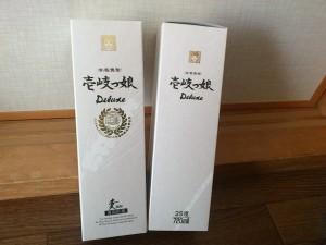 kobayashi_130122_05