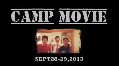キャンプ動画20130828