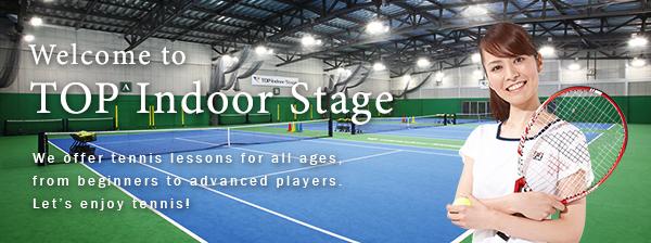 Welcome to VIP Indoor Tennis School